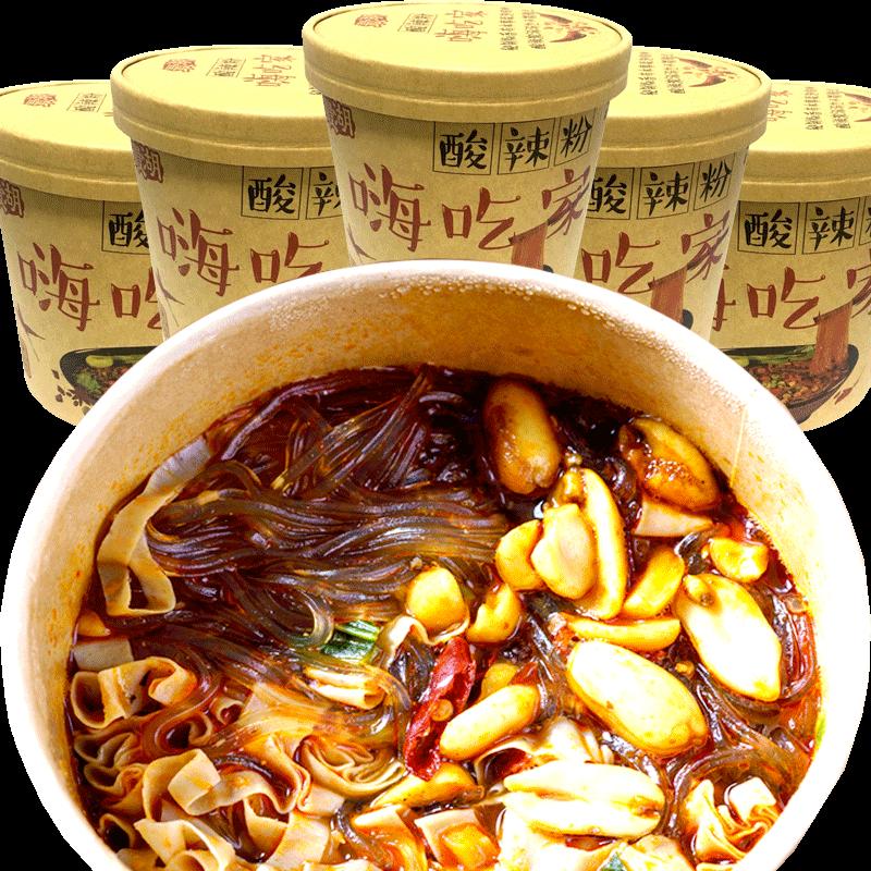 29.90元包邮嗨吃家网红12桶装整箱旗舰酸辣粉