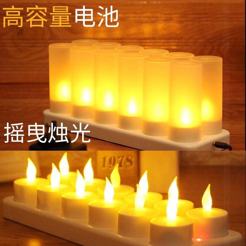 电子充电蜡烛灯浪漫生日求婚仿真惊喜婚庆创意酒吧供佛led可遥控