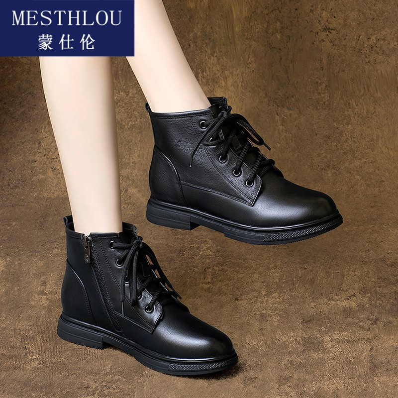 Short boots women spring and autumn single boots 2020 new autumn round head lace up fashion short boots leather Martin boots jh0924