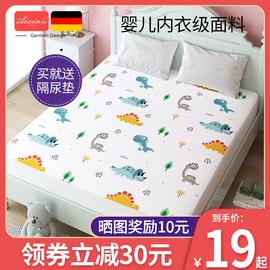 隔尿垫婴儿防水可洗大号床单超大1.8m床上防尿床垫纯棉隔夜保护冬图片