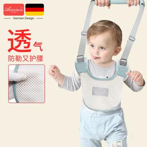 宝宝夏季防勒婴幼儿学走路学步带