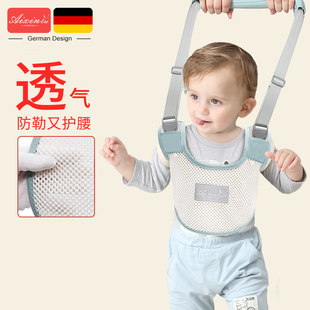 宝宝学步带夏季 防勒婴幼儿学走路护腰儿童防摔神器婴儿牵引绳透气