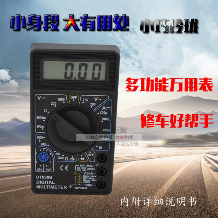 Цифровой высокий точность мультиметр DT830B мини с подсветкой карман небольшой электро электрический бассейн пресс тест инструмент