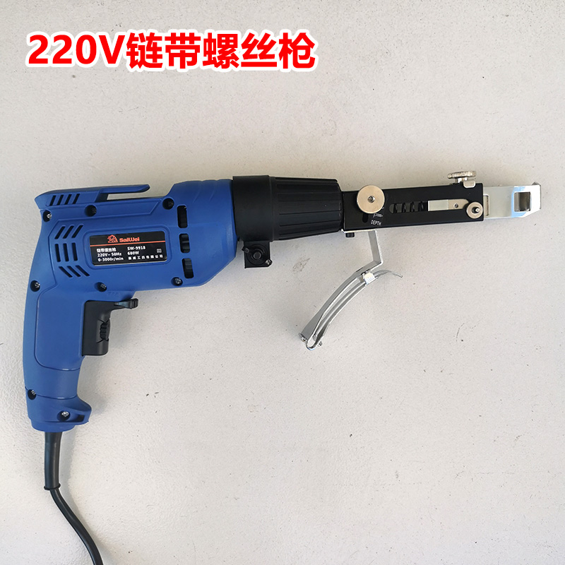 Chain, screw, gun, electric screw driver, gypsum board artifact, woodworking and decoration automatic