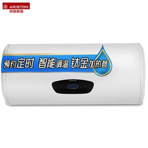 领100元券购买阿里斯顿 SC/RC/CB100E3.0AG同款100L升家用电热水器大容量洗澡
