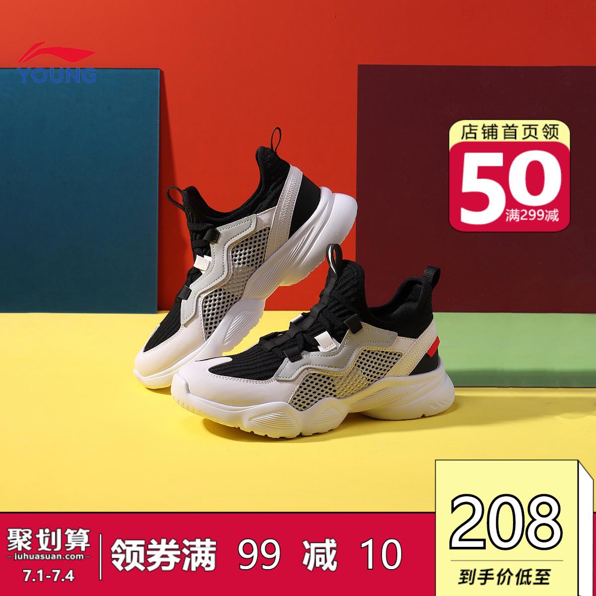 Спортивная обувь для детей и подростков Артикул 615654852482
