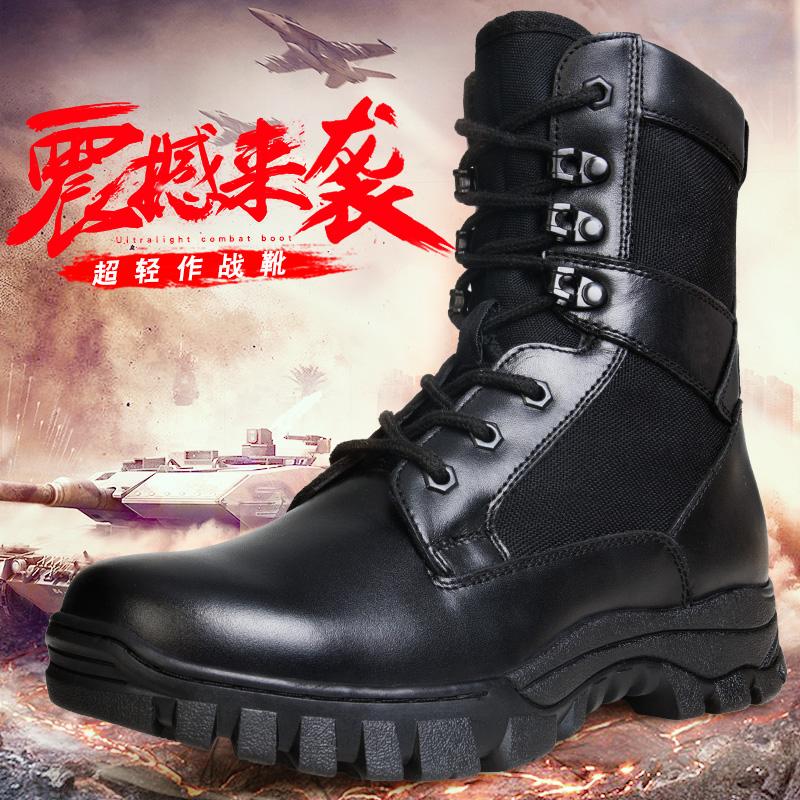 正品16作战靴男冬季超轻羊毛军靴特种兵减震战术靴高帮防水陆战靴