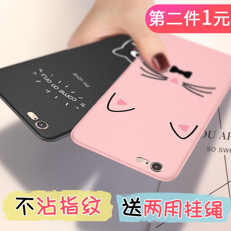 苹果6手机壳 iphone6s硅胶软套 6plus外壳6s防摔保护套i6全包边新潮男ip卡通可爱情侣抖音新款个性创意女款六