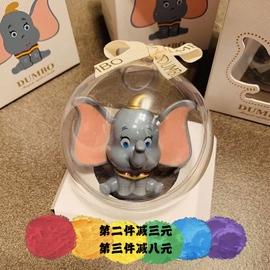 泰国原装小飞象驱蚊扣防蚊卡通儿童孕妇随身驱蚊神器汽车挂件包邮