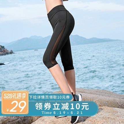 夏季新款跑步健身裤女透气速干运动七分裤修身显瘦提臀瑜伽中短裤