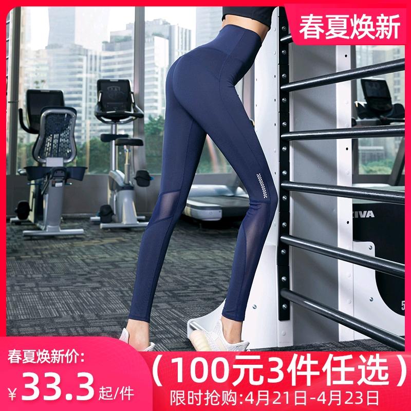 瑜伽服健身女外穿高腰紧身运动裤跑步提臀速干长裤夏季款弹力网纱