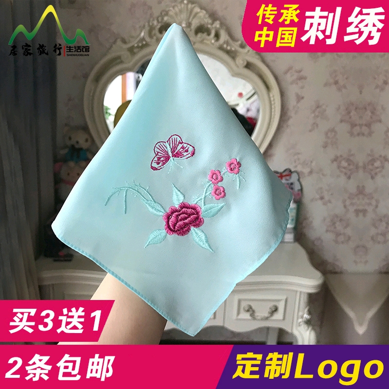 Ancient costume dance performance props silk embroidery handkerchief embroidered handkerchief lady students send gifts abroad to customize logo