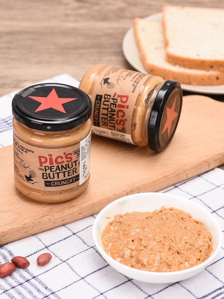 新西兰进口Pics花生酱有盐颗粒拌面酱抹面包饼干火锅调料195g*2瓶,可领取5元天猫优惠券