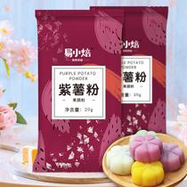 斤包邮3贵州特产独山农家自制新鲜现做手工干米粉可做牛羊肉粉