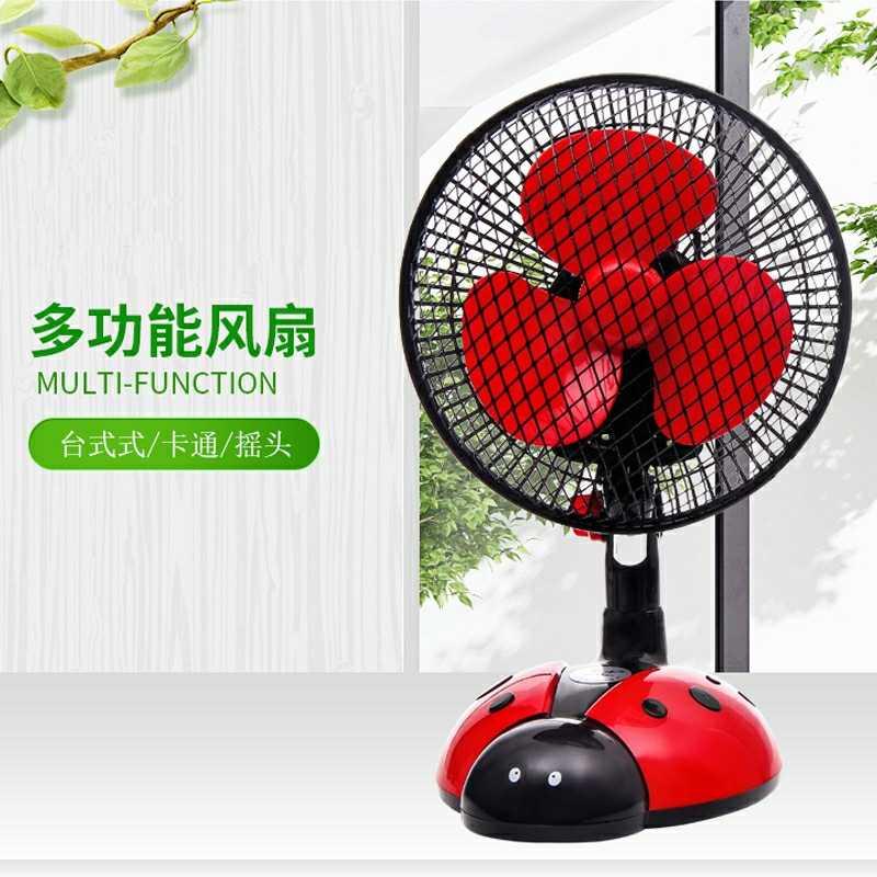 HS新款甲虫微型电风扇台式风扇学生扇  迷你电风扇摇头扇全新正品