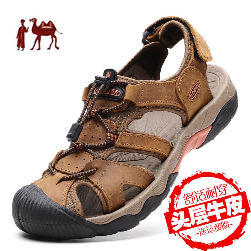 骆驼 洲凉鞋男夏季真皮软底运动户外休闲韩版防滑包头透气沙滩鞋