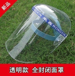 Screen perspex splash oil discharge mask electric welding full transparent protective mask