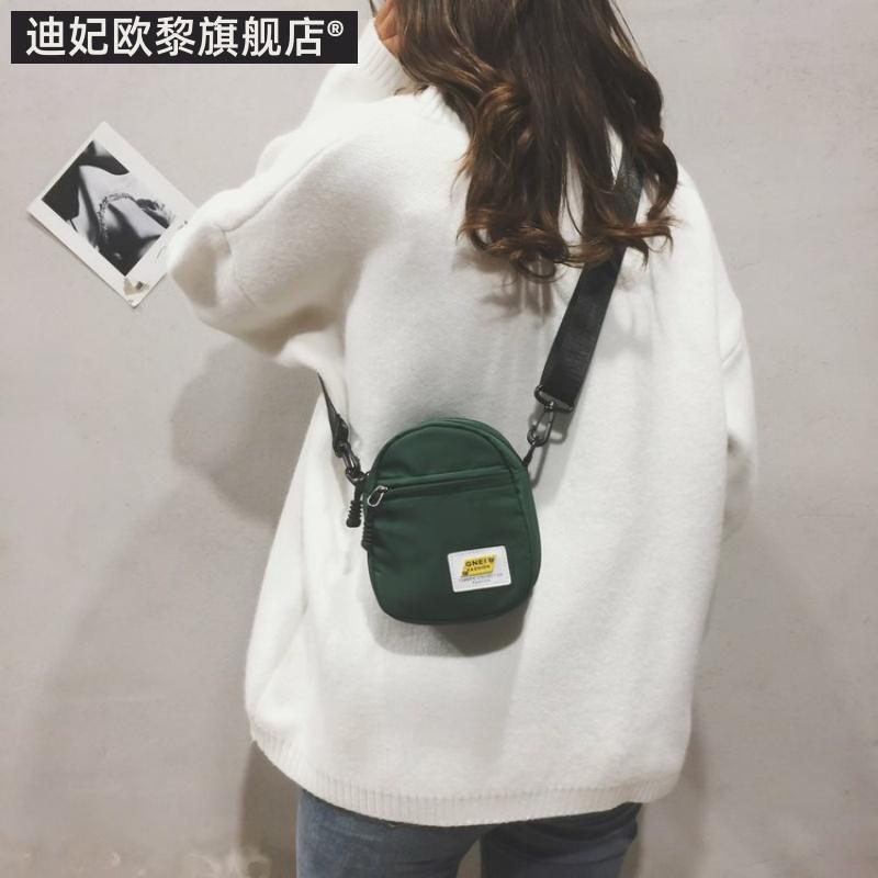 Phong cách Nhật Bản điện thoại di động túi nhỏ Messenger túi cô gái nhỏ dễ thương ba lô túi chìa khóa túi Messenger - Túi điện thoại