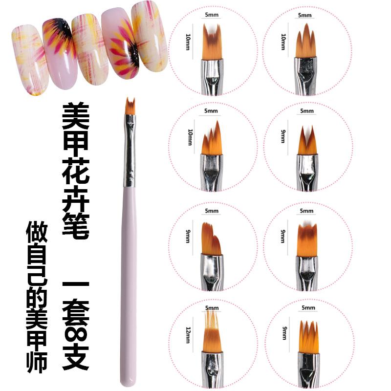 美甲工具花卉笔套装日本新款全套8只装花纹光疗彩绘笔小雏菊用品