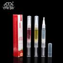 用品Chegel营养笔美甲工具 营养油 美甲特价 美甲用品 指缘油