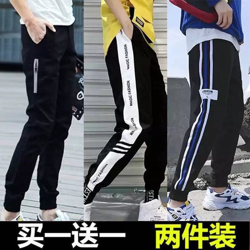 Buy one free mens sports pants in 2019