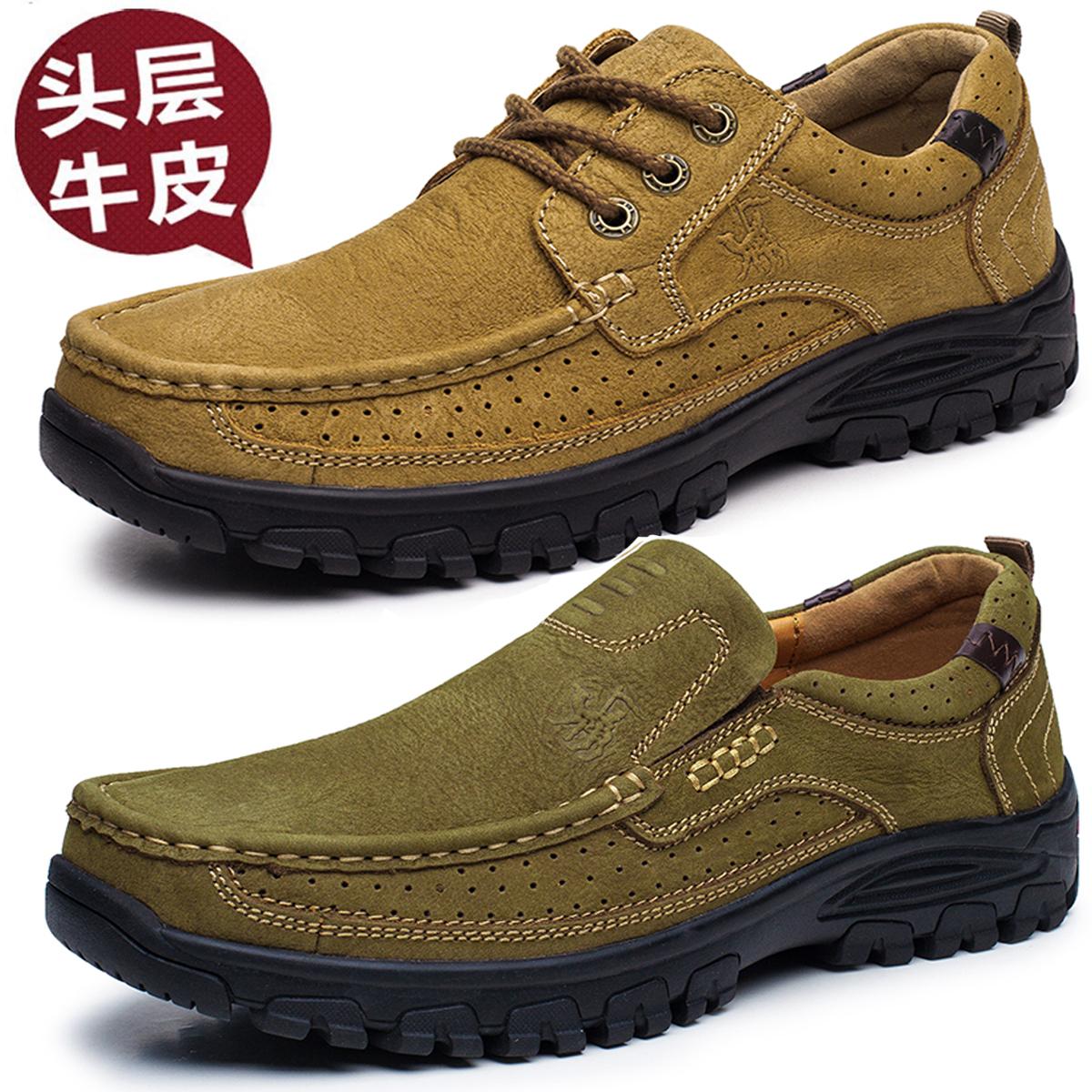 Спортивная обувь для детей Артикул 557229885705
