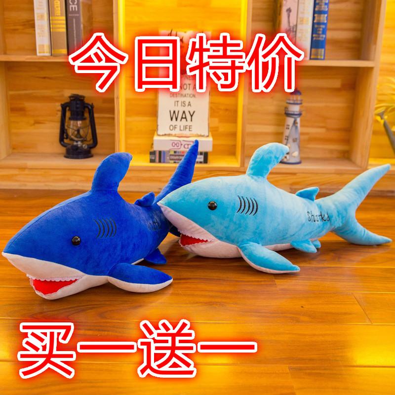 海底世界大鲨鱼公仔可爱大白鲨毛