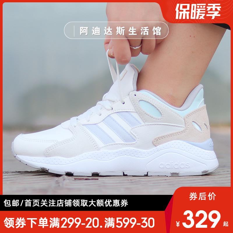 阿迪达斯女子2019新款CHAOS复古休闲老爹小白鞋板鞋EE5595 EF1049
