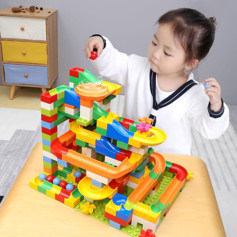 儿童积木兼容烁高颗粒拼装滑道男女小孩子玩具宝宝益智3-14岁礼物
