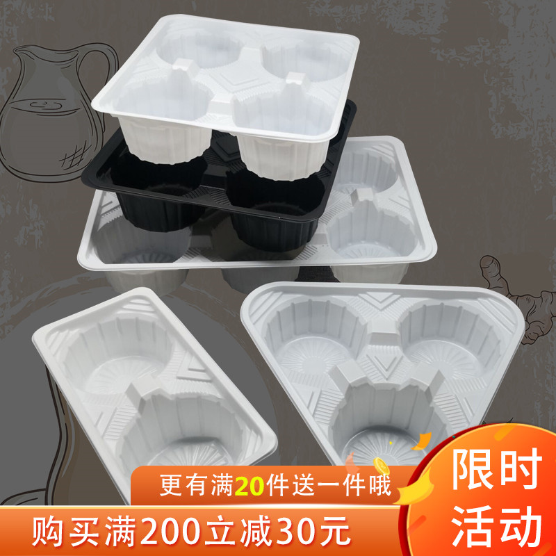 Milk tea cup tray disposable take away package cup tray special for milk tea four cup coffee beverage plastic tray anti scattering