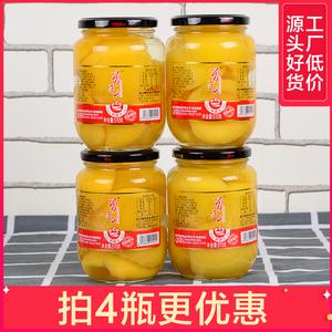曾子山黄桃罐头玻璃瓶手工桔子梨什锦自制水果罐头整箱4瓶装510g