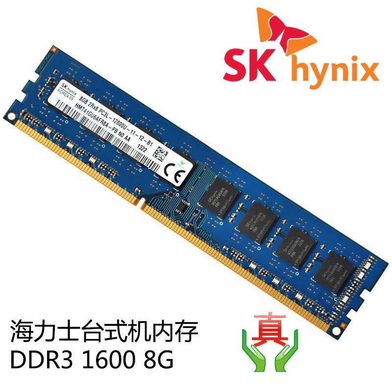 Оперативная память Артикул 582383574875