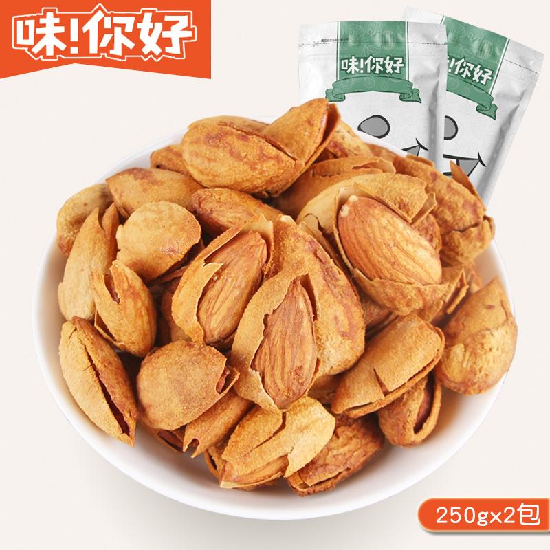袋奶香味巴坦木手剥扁桃仁薄壳干坚果炒货特产250gx2味裸好巴旦木