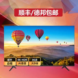 50长虹云32寸高清液晶电视机55寸42智能网络28wifi22家用30 24 26