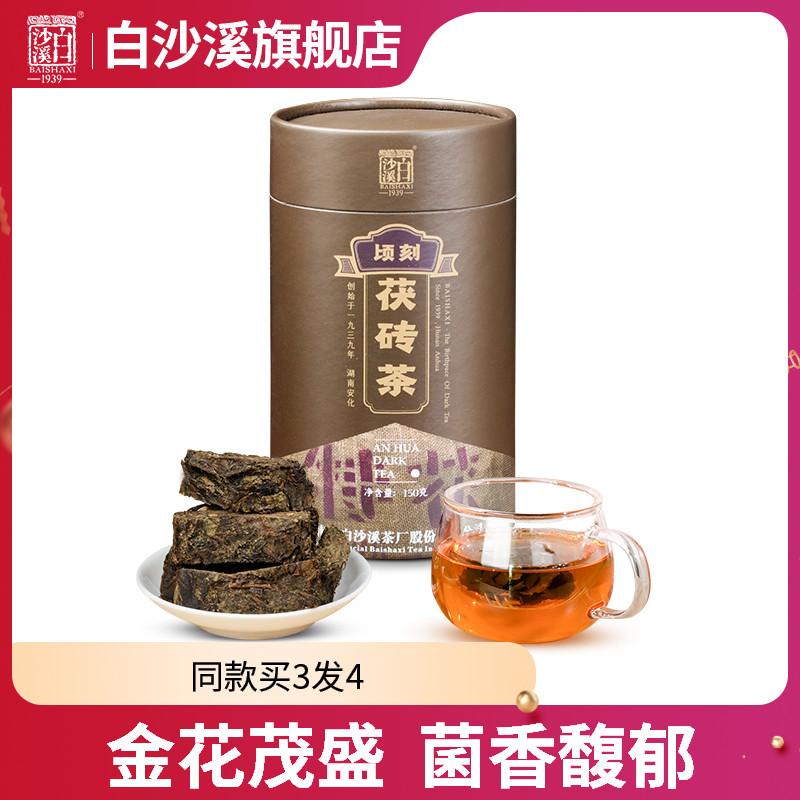 Наборы черного чая Артикул 547060455005