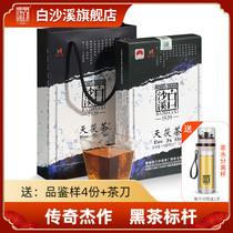 黑茶湖南安化正品白沙溪金花茯砖茶天尖茶正宗茯茶手筑天茯茶1kg
