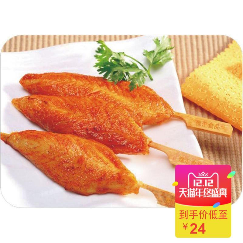 川香鸡柳无骨鸡柳调理鸡胸肉鸡肉串20串烧烤串烧烤油炸冷冻半成品