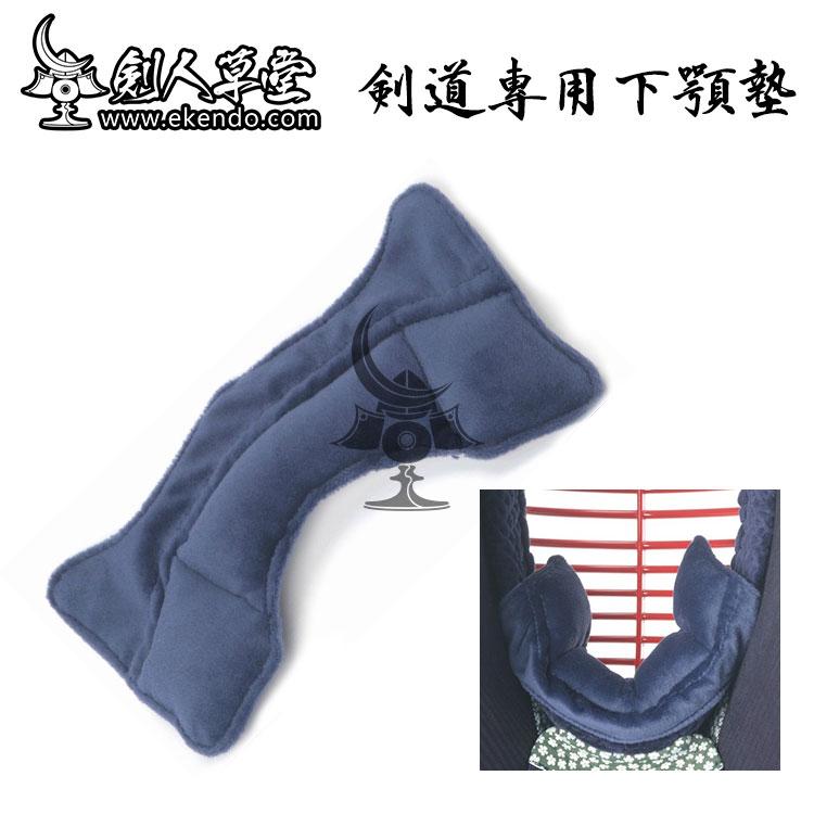 【Мечонный домик】★ Кендо низ 颚 Японское Kendo Kendo Принадлежности Защитное оборудование( товар в наличии )