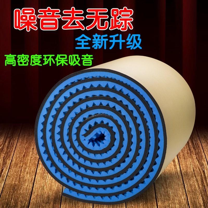 ktv 吸音板降噪房间门平面纤维门隔音棉家用卧室吸音睡眠密度