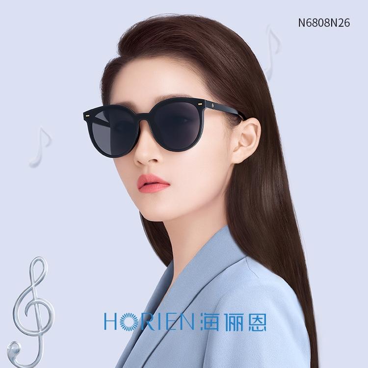 Hailian Sunglasses Womens new one piece frameless sunglasses n6808n6810