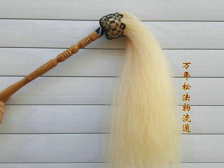 【Сосновые года】 Даосский талисман поставляет боевые искусства, сбрасывает пыль Будды, взбивает настоящую лошадь хвост