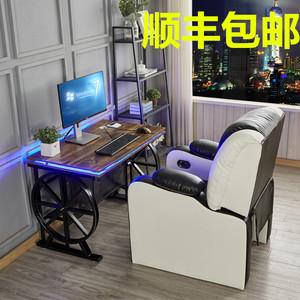 简约电脑桌家用台式游戏电竞桌子网吧办公竞技转角书桌网咖沙发椅