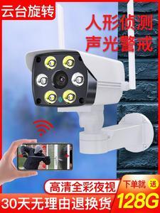 有线监控器摄像头户外防水夜视远程射像头对话店铺安防撮像头防水
