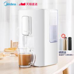 京东购物商城官网即热式饮水机迷你速热电热水壶智能恒温烧水