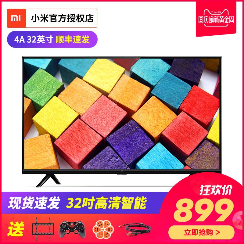 Xiaomi/小米 小米电视4A 32英寸智能网络wifi液晶电视官方旗舰店