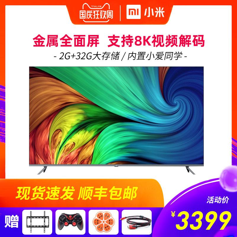 Xiaomi/小米 小米全面屏电视Pro 65英寸E65S 智能网络4K极清平板