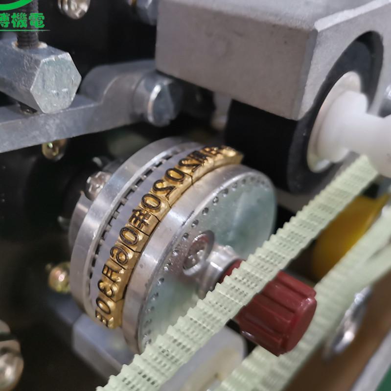 祥博机电  墨轮印字封口机塑料袋茶叶袋 全自动连续商用包装机器