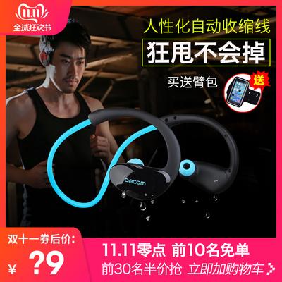 DACOM ATHLETE运动型蓝牙耳机跑步头戴式无线挂耳健身脑后式双耳