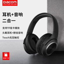 オンラインコースを学習DACOM HF004のBluetoothヘッドセットワイヤレスヘッドセットのタッチ首吊り耳オフィス