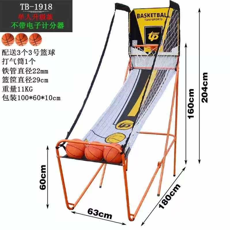 Баскетбольные игровые автоматы Артикул 602510793881